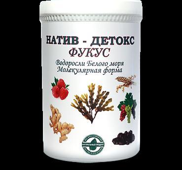 Nativ-detox